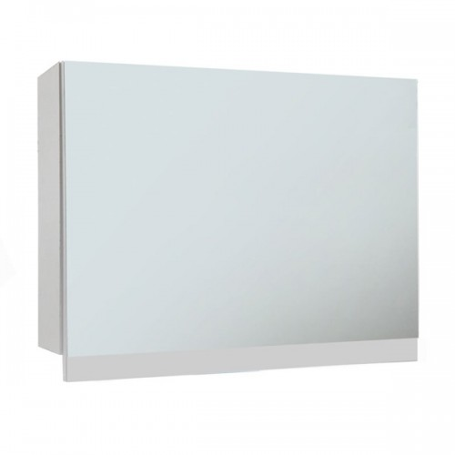 Elegance Aquatrend Gloss White 500mm Gas-lift Mirror Cabinet With Integral Shelving image