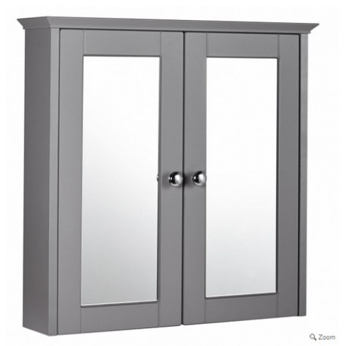 Elegance Aquamode 2 Dust Grey 600mm Mirror Cabinet image