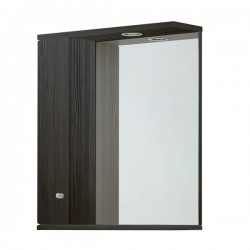 Elegance Aquapure 1 Avola Grey 750 Mirror Cabinet And Light