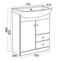 Elegance Aquapure 1 Gloss White 750 Drawer Unit image