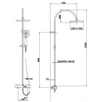 Elegance Dream Thermostatic Bar Shower image